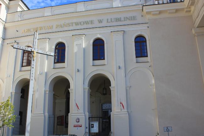 Jezuicka 13, Archiwum Państwowe w Lublinie